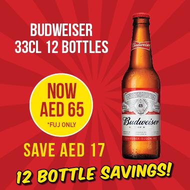 Beer offer